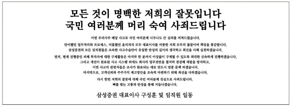 조선일보_지면광고_2018-04-16