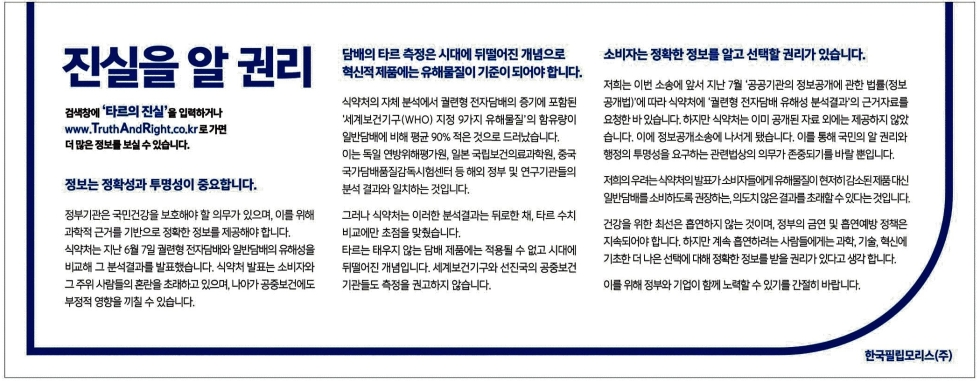 경향신문_지면광고_2018-10-04